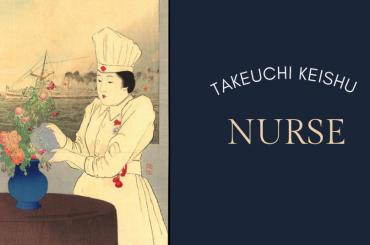 nurseTakeuchi Keishu